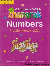 At home with shaparak numbers practise number skills
