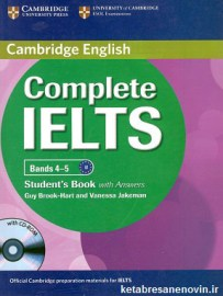 complete IELTS student`s book whith answers cambridge english