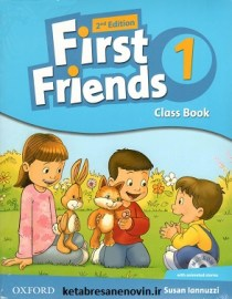 first friends11 001