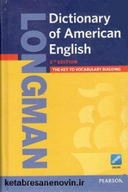 Dictionary of American English LONGMAN