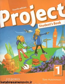 Project student`s book fourth edition oxford